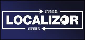 Localizor